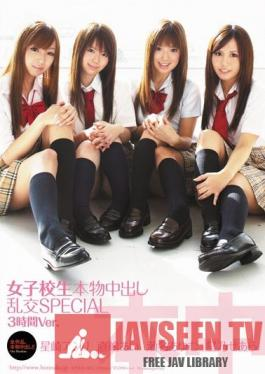 HNDS-002 Real Schoolgirl Creampie Orgy SPECIAL