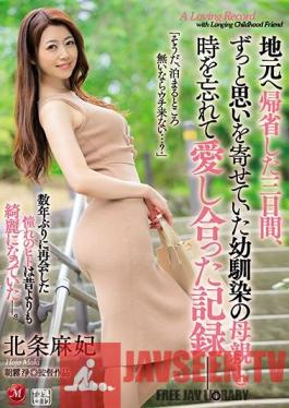 JUL-338 I Went Home To Visit My Family For 3 Days, And I Spent The Entire Time Making Love With My C***dhood Friend's Mother, Whom I Had Always Loved, And We Completely Forgot The Time, But We Have This Video Record Of Our Time Together. Maki Hojo