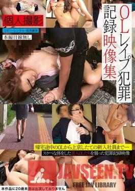 TUE-105 OL Rough Sex Record Video Collection