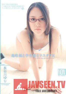 YSN-341 A Plain Girl School Uniform And Soupy Sex Yuri Hasegawa