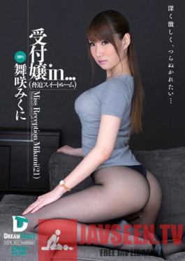 VDD-079 Miss Reception in... The Torture Suite - Miss Reception Mikuni 21