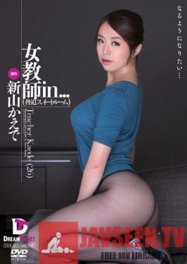 VDD-081 Woman Teacher in the Torture Suite Teacher Kaede 26