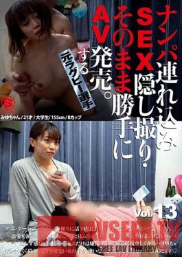 SNTJ-013 Former Rugby Player Takes Her to a Hotel, Films the Sex on Hidden Camera, and Sells it as Porn. vol. 13