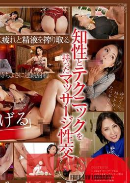 KIRE-005 My Cock Is Man Screaming That's How Good It Feels At This Real Men's Massage Parlor Mariko Sata