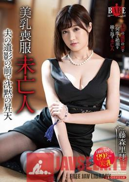 HBAD-558 Mourning Dress Widow With Beautiful Tits: Quietly Climaxing In Front Of Her Deceased Husband's Photo - Riho Fujimori