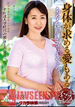 SPRD-1334 She Has The Love That My Body Wants - Kazuna Tsukihara