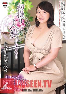 JRZD-998 First Time Filming My Affair - Ikumi Hasegawa