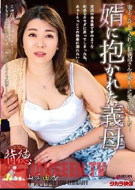SPRD-1333 Stepmom Fucked By Her Son-in-law - Yuka Yamagishi