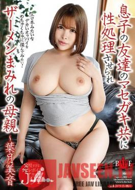 HBAD-557 This Hot Mama Got Sexually Taken Care Of By Her Son's Punk Friends Mion Hazuki