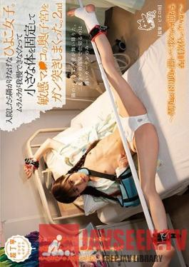 PIYO-090 I Was Hospitalized Next To A Brave Y********l. When I Was No Longer Able To Suppress My Lust, I Took Hold Of Her Tiny Body And Pumped Away At Her Sensual Little Pussy 2nd - All Of These Soft Body Girl Babes Are Getting Their Legs Spread 180 Degr