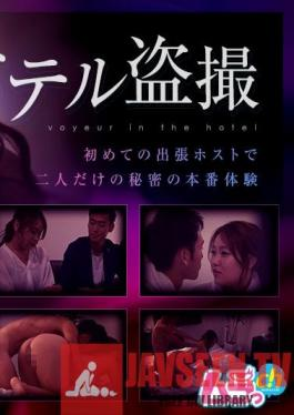 GRMR-006 Hotel voyeur A secret production experience of only two people at the first business trip host