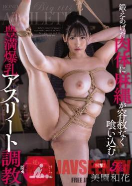 JUFE-214 Finally, She's Lifting Her S&M Ban! These Ropes Will Mercilessly Bind Her Voluptuous, Colossal Tits And Athletic, Finely Toned Body Waka Misono