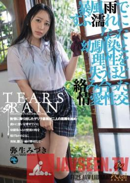 DASD-739 My C***dhood Friend Got Drenched In A Rainy Windstorm, And Then We Made Passionate Love So Intense It Blew Our Minds Mizuki Yayoi