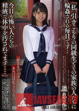 APNS-208 Every Day I'm Surrounded By My Withdrawal Classmates And Their Family Members ... I'm Still Polluted With The Semen Of Scary People .... Erina Oka