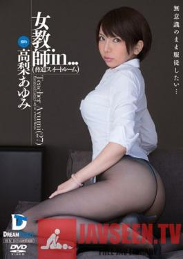 "VDD-091 Female Teacher In... ""The Coercion Suite"" Ms. Ayumi 27"