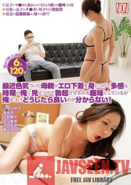 YSN-364 Mother Recently Feeling Sexy And Wearing Erotic Underwear She Likes Watching Me Have Erection As I Am Young And Active I Have No Idea What To Do Now!