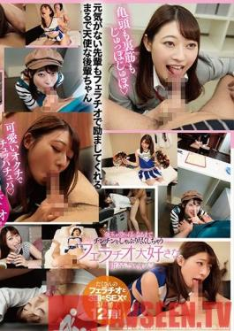 SDJS-090 Our Blowjob-Loving New Hire Will Drain Your Balls Dry With Her Incredible Cock-Sucking SK**ls - SOD's New Female Employee: Kotoha Nakayama