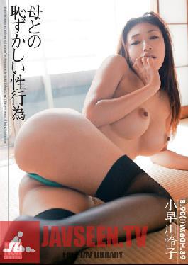 YSN-344 Shameful Sex With My Mama Reiko Kobayakawa