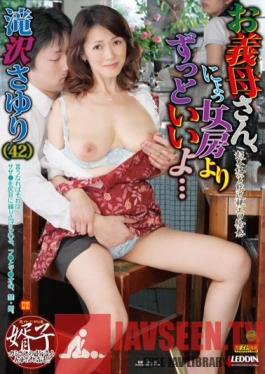 SPRD-519 Stepmom, Your Better Than My Wife... Sayuri Takizawa