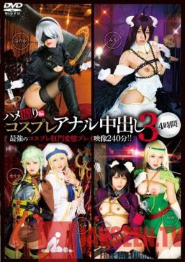 ID-033 Cosplay Anal Creampie Sex 3 4 Hours
