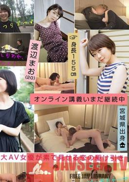 EMOI-025 When Mao Watanabe (20) Finds A Partner For A Date With A Matching App