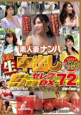 WA-439 Picking Up Amateur Housewives All Creampie Raw Footage All The Time 5 Hours Celeb DX Edition 72