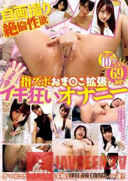 PYM-353 Self Shots Unequaled Libido - Finger Pussy Insertion, Going Crazy Cumming And Masturbating
