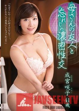 FUGA-43 Forgotten Dense Sexual Intercourse With Mother's Friend Sakiko Narumiya