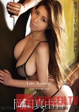TEK-039 Love Training Mayuka Okada