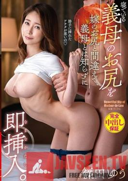 VENU-971 I Mistook My Mother-In-law's Booty For My Wife's And Slipped My Cock Inside Her! Yu Shinoda