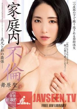KSBJ-101 At-Home Adultery Hijiri Maihara