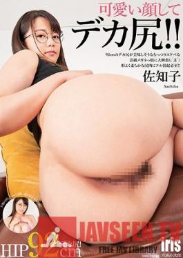 MMKZ-086 Cute Face And A Big Booty! Sachiko