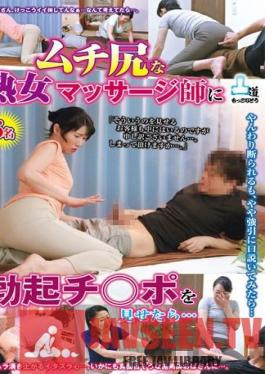 MOKO-030 This Is What Happened When I Showed A Mature Woman Massage Therapist With A Voluptuous Ass My Rock Hard Erection...