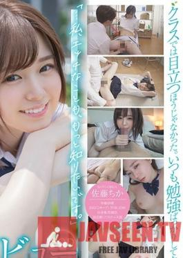 SDAB-148 An Honor S*****t With Pink Nipples And Fair Skin! The Most Naive And Naughty Beautiful Girl Of The Year! Chika Sato SOD Exclusive AV Debut