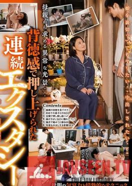 SDJS-091 It's Alright... Cum Inside Me... Mature MILF Seduces Her 20-Year-Younger Son-In-Law - Hot, Steamy, Intimate Creampie Sex Maiko Ayase