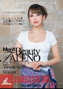 FSDSS-113 Super Luxurious Men's Massage Parlor FALENO: Now On Special! Ayaka Tomoda