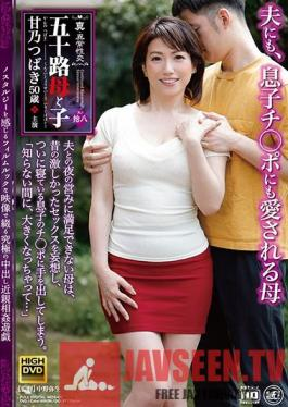 NEM-046 Unnatural Sex 50-Something With Not Her Son The Mother Who Was Loved By Her 50-Something Husband And The Cock Of The Other Man Of The House Tsubaki Amano