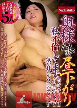 NASH-393 Horny Married Sluts Love To Cheat While Their Husbands Are Away - Their Pussies Go Wild For Adultery