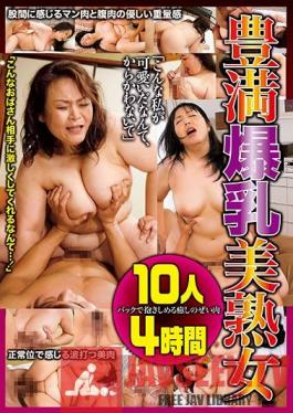 MCSR-413 Beautiful Plump Mature Women With Big Breasts - 10 People, 4 Hours