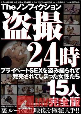 SGSR-267 Nonfiction - Real Peeping Voyeur Footage Of Private Sexual Encounters Leaked Online 15 Girls Complete Edition