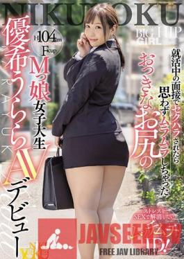 JUNY-028 Yuki Urara AV Debut Of A Big Ass Girl College Student Who Was Unintentionally Horny When She Was Sexually Harassed During A Job Hunting Interview
