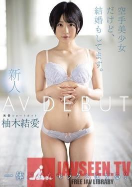MIFD-134 I'm A New Karate Girl, But I'm Married. AVDEBUT Yui Yuki