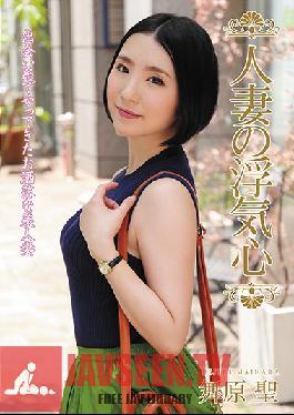 SOAV-070 A Married Woman's Infidelity - Sei Maihara