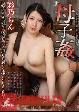 GVH-146 Family Fun - Ran Ayano