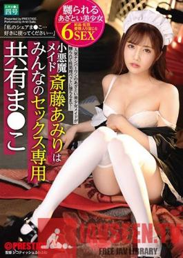 ABW-024 Small Devil Maid Amiri Saito Shares For Everyone's Sex Only ? Ko No. 4 One Ma ? Ego Fully Open Greed SEX 6 Shots Competing For This