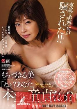 """JUL-368 """"Hey? Are You Really A Cherry Boy?"""" - A Married Woman Who Continued To Fall For This Cherry Boy Scam - Rumi Mochizuki"""