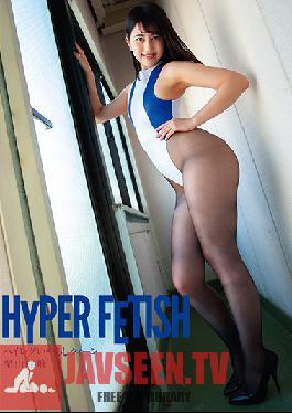 FLAV-255 HYPER FETISH Long-Legged Nasty Queen Emma Kuriyama