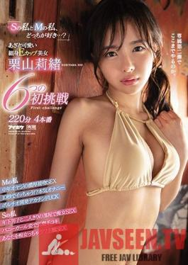 """IPX-559 """"How Do You Like Me - Bold Or Obedient?"""" Slender E-Cup Beauty Rio Kuriyama Takes On 6 Sexy Challenges 220 Minutes, 4 Performances"""