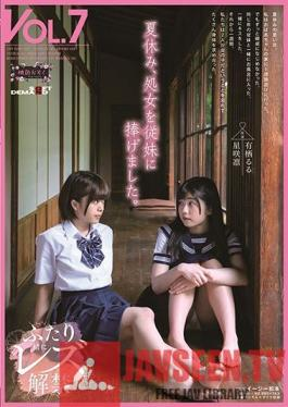 SDMF-005 I'm A Virgin, And This Summer, I Gave Up My Virginity To My Cousin. A Peach-Colored Clan VOL.7 Lulu Arisu Rin Hoshizaki