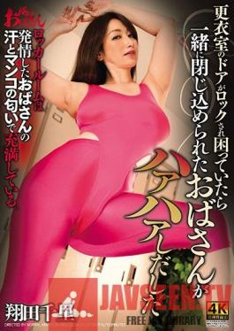 DDOB-083 Trapped In The Locker Room With A Horny MILF Chisato Shoda